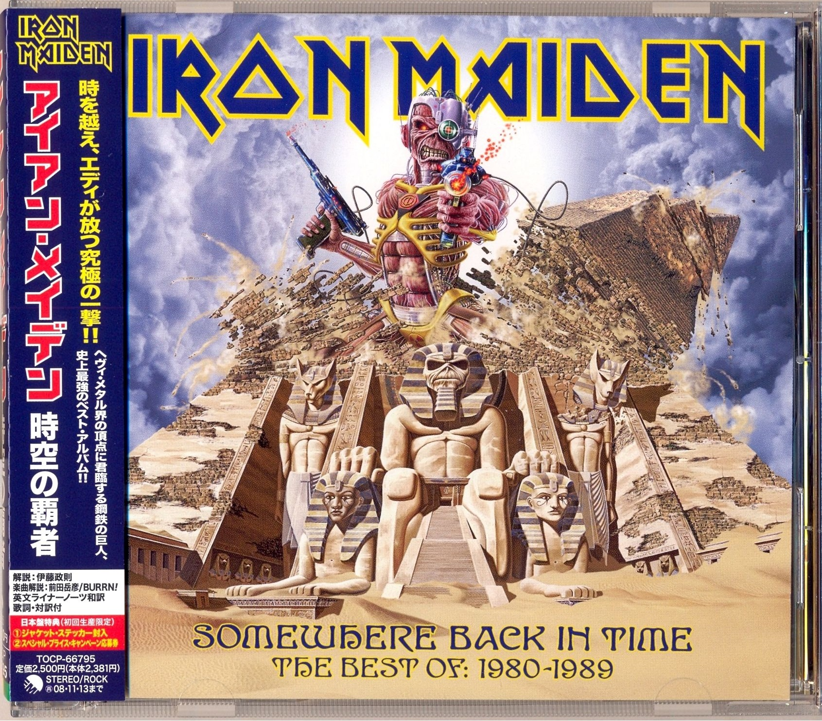 Iron Maiden-Somewhere Back In Time: The Best Of: 1980-1989 (2008 Japanese Edition)
