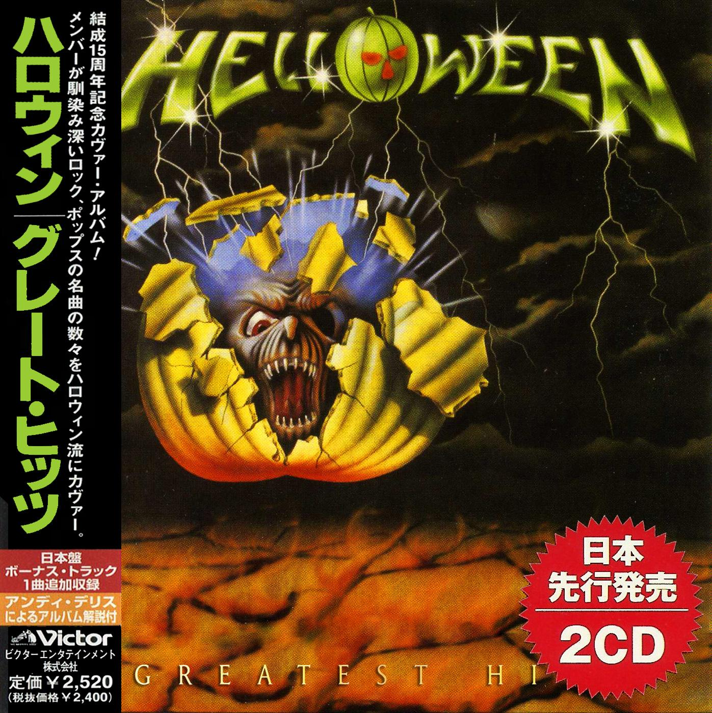 Helloween-Greatest Hits (2018 Japanese Edition)